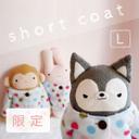 coat_gt_00a