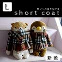 coat_new_l00a
