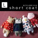 coat_topl