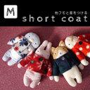 coat_topm
