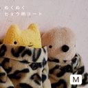 hyok_m1_00