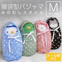 makura-cover_m00b