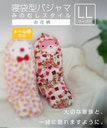 pajamas_hana_ll01