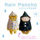 rain_p_00a