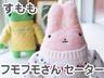 sweater_sumomo_m00