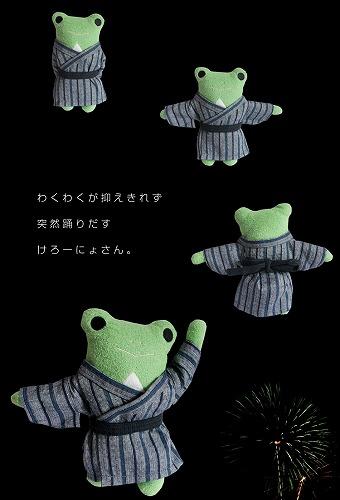 yukata_05_2017